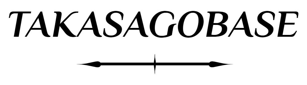TAKASAGOBASEのロゴ