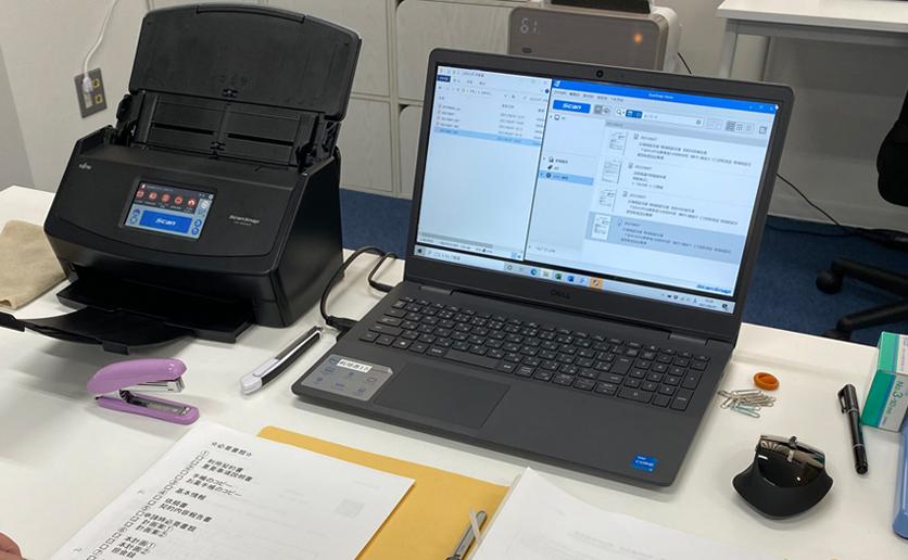 書類のデータ化